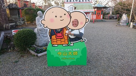 20210313 miyazaki sugoroku zoku029