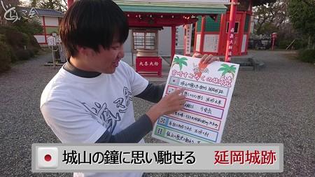 20210313 miyazaki sugoroku zoku031