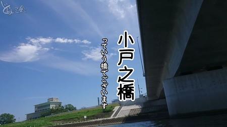 20210523 marujima029
