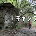 20210919_aoshima_campba001