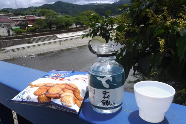 あきる野 (95)