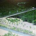当時は日本一の吊り橋