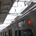 Photos: ハローキティ駅へ…?