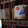 Photos: 神頼み