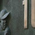 Photos: 背番号10