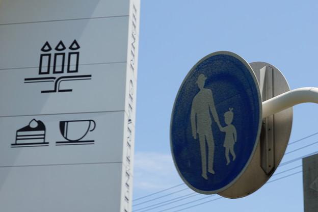 Photos: 甘い青空