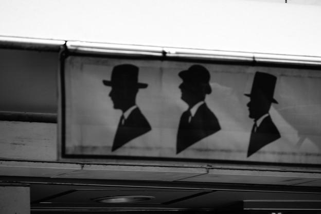 Photos: 三人の紳士