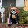 Photos: 山頭火風に