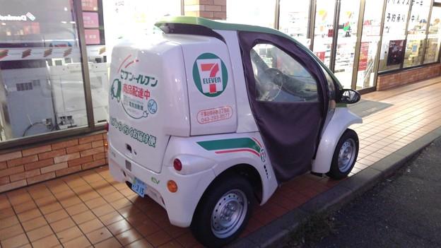 mobility1b
