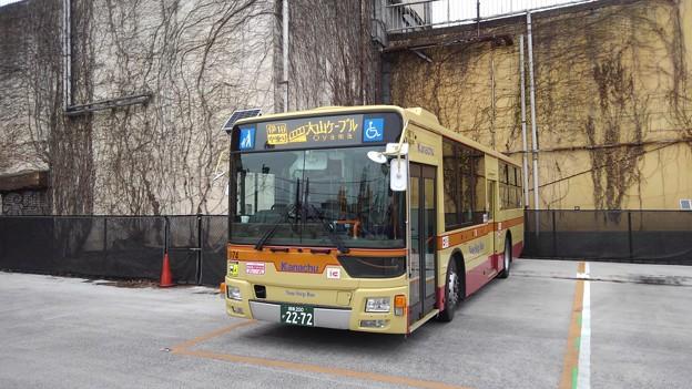 mitsubishi fuso non-step bus (kanachu)