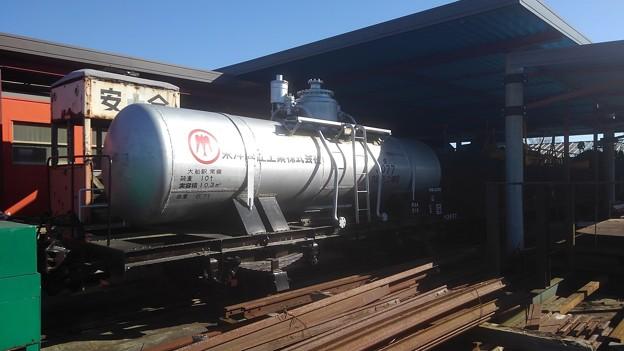 Chemical tank Ta 3050/ #3077 for formalin @Nakagawa