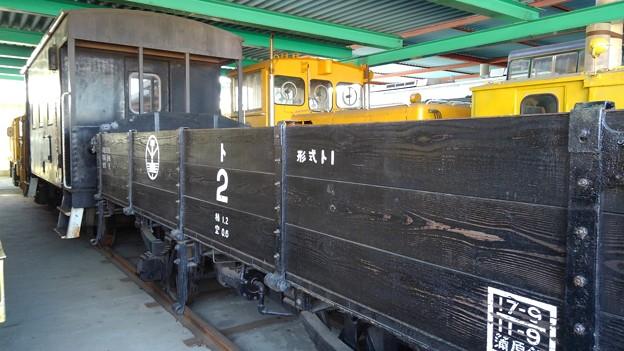 [Private] To 2 Kambara Railway @Nakagawa