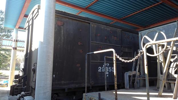 Waggon-brakevan conbined Wafu 29500 @Nakagawa