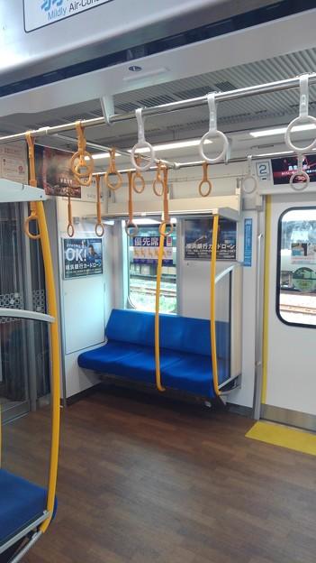 Odakyu 5000 (II) priority seat