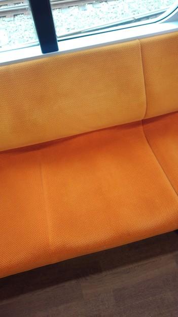 Odakyu 5000 (II) seat (3)