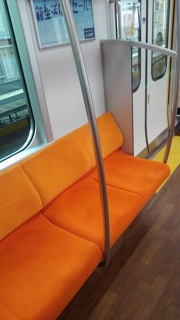 Odakyu 5000 (II) seat