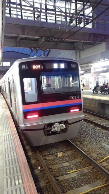 Keisei 3000 (II)