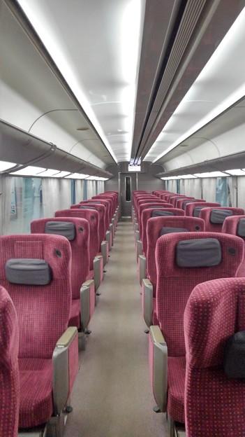 Kintetsu 21000 Urbanliner Deluxe seat interior