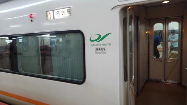 Kintetsu 21000 Urbanliner Deluxe seat