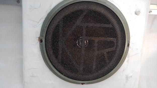Gakunan 7000 speaker (Keio)