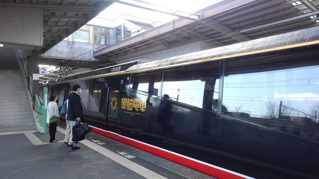Izukyu Blackship Train side