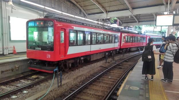 Hakone Tozan 2000