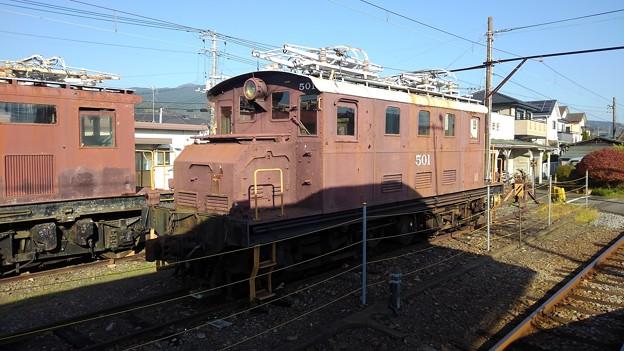 Gakunan 501 (ex-Meitetsu)
