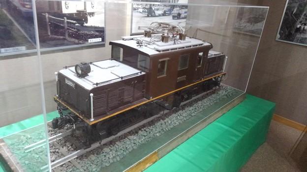 Izukyu ED25 display model @ Izukogen