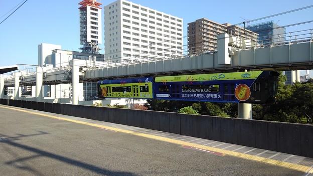 Chiba Monorail 0