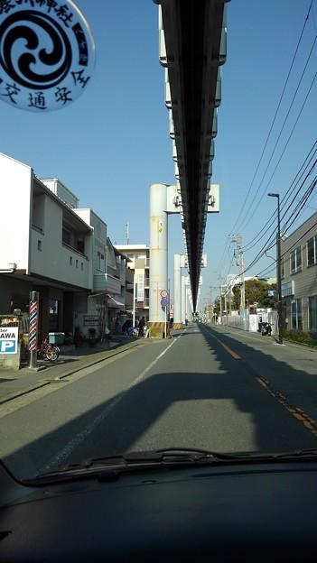 Shonan Monorail (1)