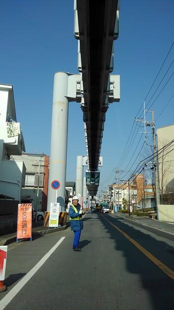 Shonan Monorail (3)