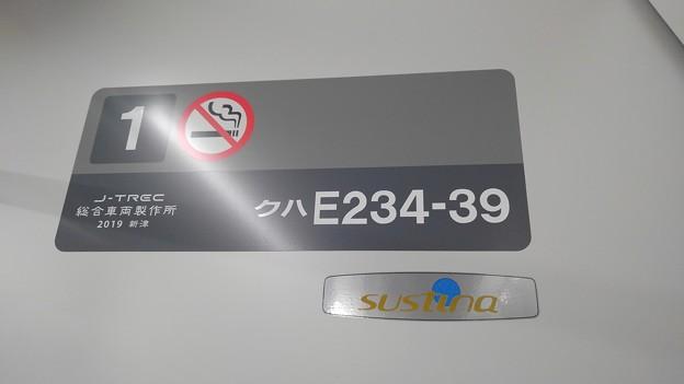 E235 (M' E234-39)