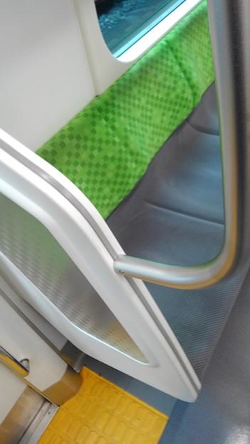 E235 seat