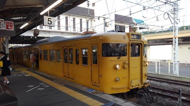 115 Yellow @ Okayama