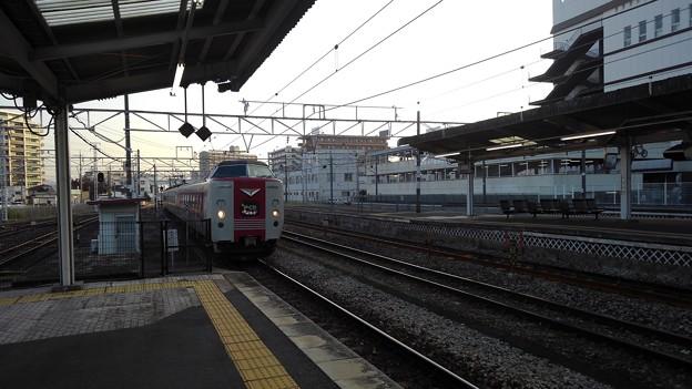 381 Yakumo Exp (3)