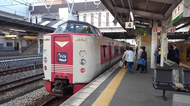 381 Yakumo Exp