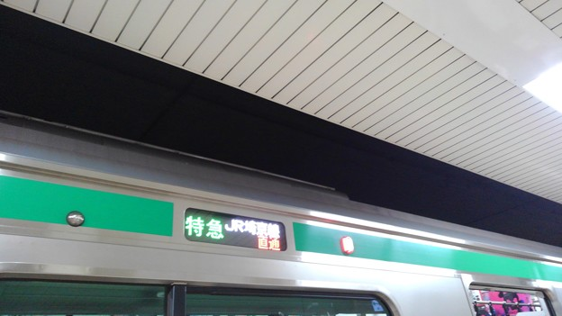 E233-7000 Sotetsu Ltd Exp