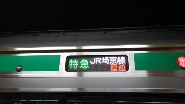 E233-7000 in Sotetsu (3)