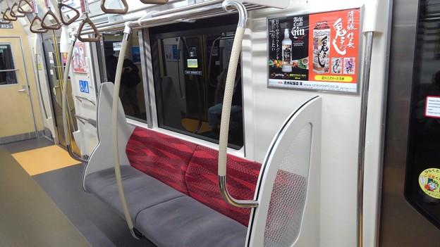 TMG 5500 seat