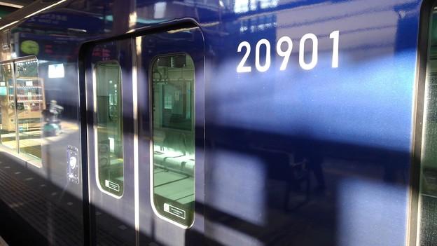 Sotetsu 20000 (#20901)