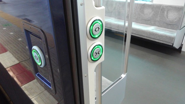 Sotetsu 20000 door switches for pax