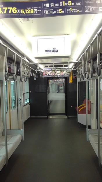 Sotetsu 20000 interior (8)