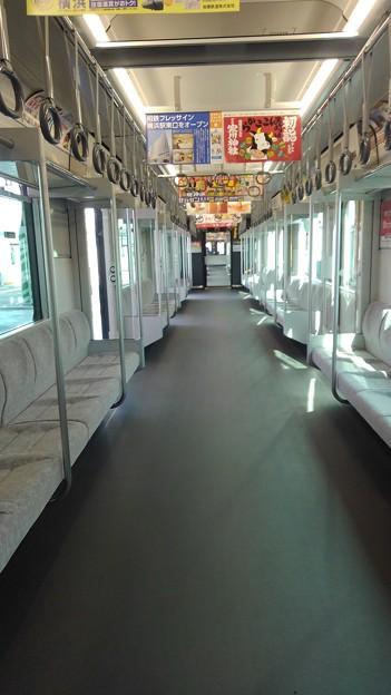 Sotetsu 20000 interior