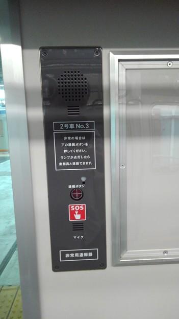 Sotetsu 20000 pax cabin intercom
