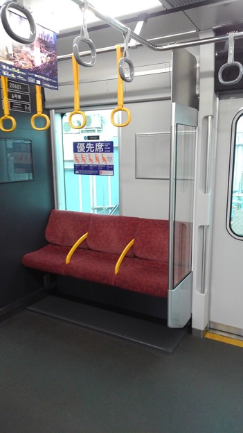 Sotetsu 20000 priority seat with arm rests