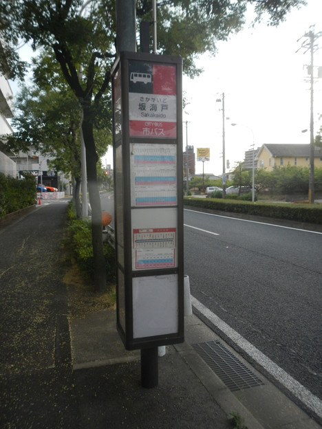 Nagoya busstop pole( lighting inside)