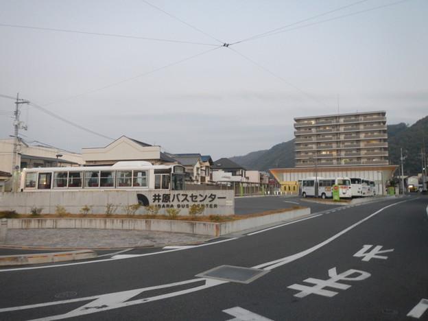 Okayama, Ibara Bus Centre (former Ikasa Railway Terminal)