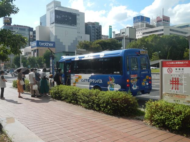 Toyoyama Town Bus @ Nagoya Sakae