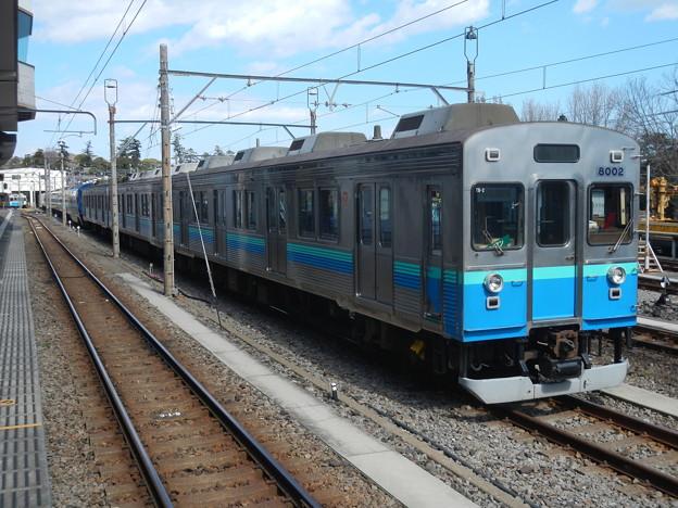 Izukyu 8000 (ex-Tokyu)