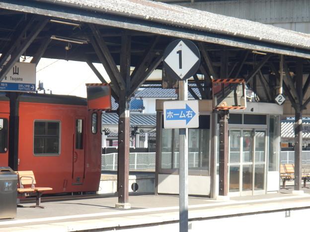 Platform direction